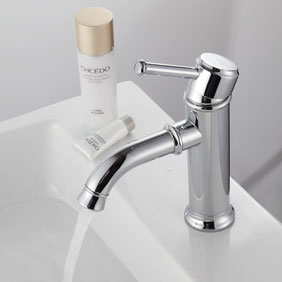Chrome Finish Brass Bathroom Sink Faucet T0611